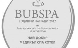 Награда най-добър Медикъл и СПА хотел