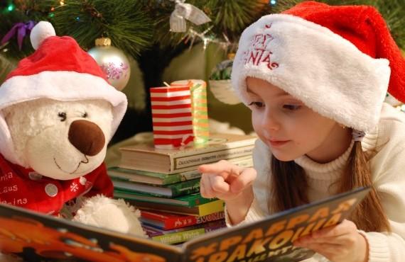 Куклен театър и Дядо Коледа за деца на 25.12.2017
